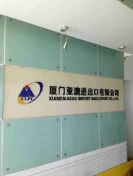 XIAMEN ASAU IMPORT AND EXPORT CO LTD